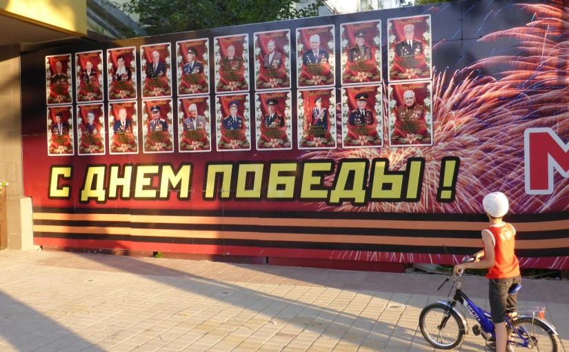 Transnistrien – das Land, das es gar nicht gibt