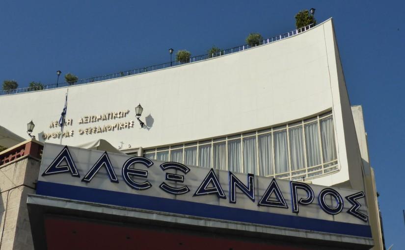 Griechenland-Begrüßung in Thessaloniki