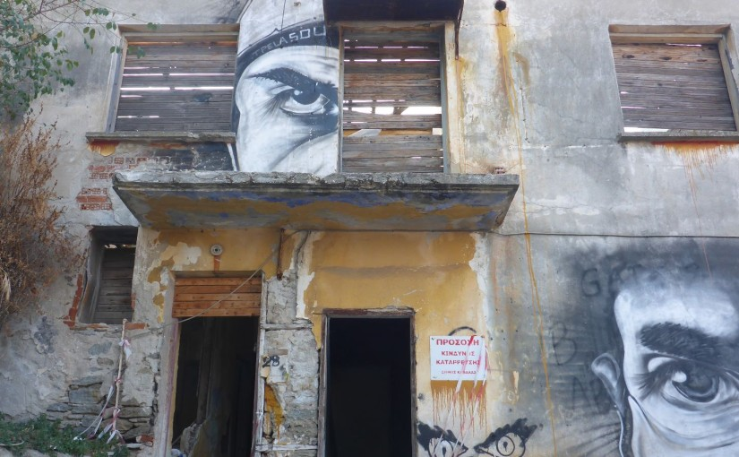 Das seltsame Hotel von Kavala