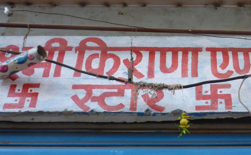 Udaipur – die Sache mit dem Hakenkreuz